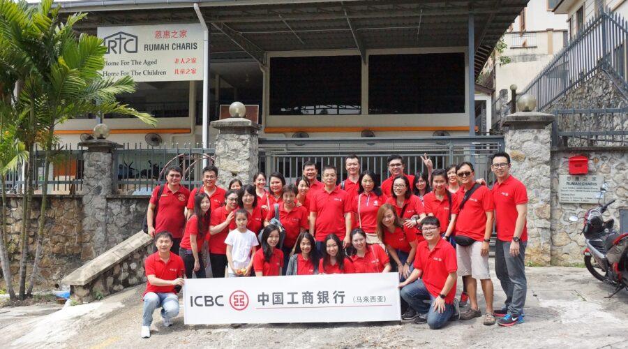 大图:2018年12月1日,工银马来西亚开展福利院献爱心活动