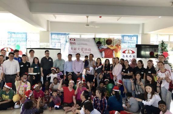 6、2018年12月21日上午,马来西亚中资企业协会与Wong-Partners-联合举办美嘉园残缺儿童中心圣诞献爱心捐赠活动。各协会会员单位踊跃参与与孩子们互动,并慷慨解囊捐款捐物。