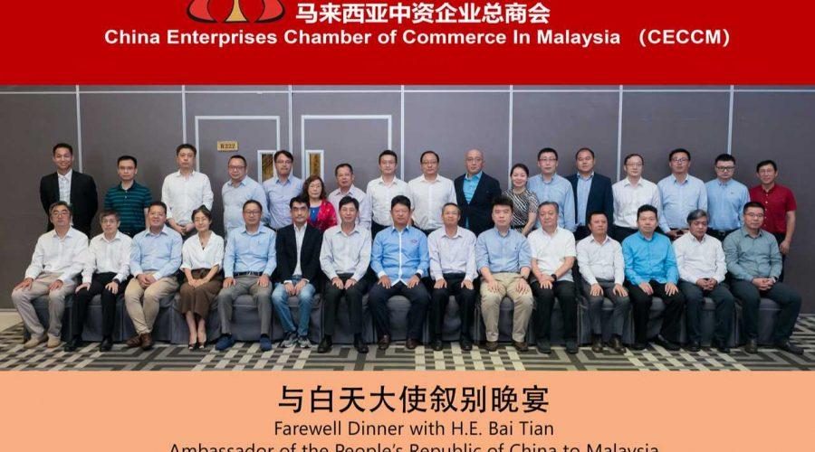 WeChat Image_20201005105458
