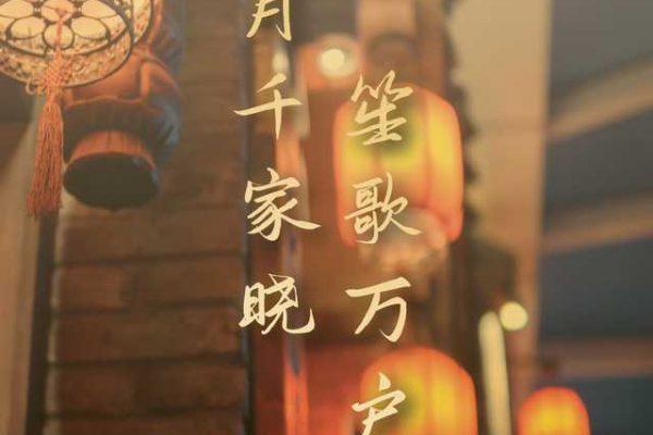 CM_200053-Greeting-Post-Design_Lantern-Festival