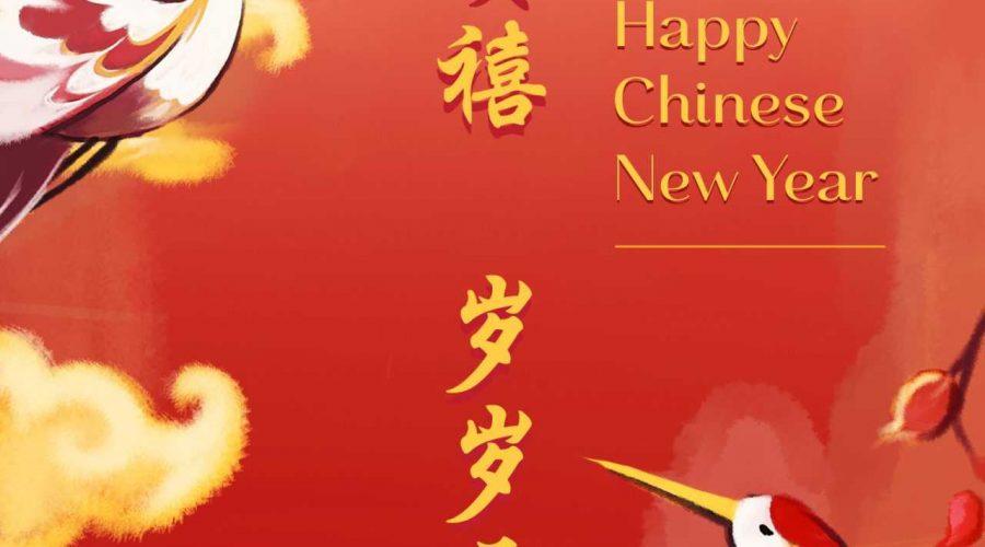 WeChat Image_20210211092558
