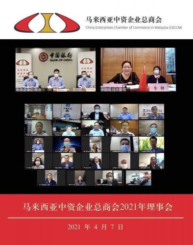 WeChat Image_20210412093408