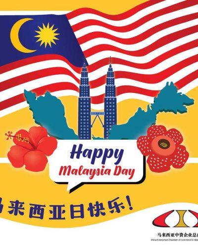 CM_200053 Social Media Post 2021_Malaysia Day_FA